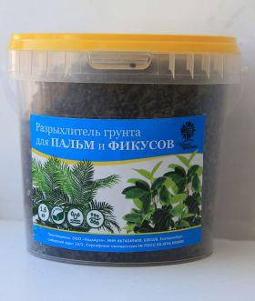 Разрыхлитель грунта для пальм и фикусов