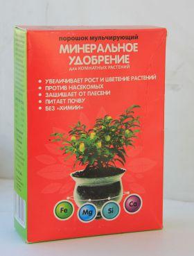Минеральное удобрение для комнатных растений