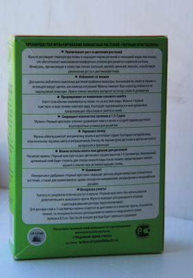 Минеральное удобрение для комнатных растений Черный Кристалл